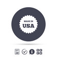 made in the usa icon export production symbol vector image