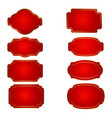set of red badge shape trophy and reward vector image vector image