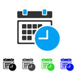 date and time flat icon vector image vector image