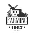 farming estd 1967 logo black and white retro vector image vector image