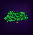 happy halloween hand written lettering quote vector image