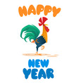 189rooster vector image vector image