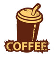 banner with a disposable coffee cup with straw vector image vector image