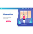 fitness club lp template vector image