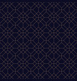 geometric seamless blue ornamental background vector image