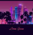 modern city futuristic architecture banner vector image vector image