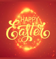 the easter shining egg of glowing points vector image vector image
