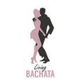 young couple silhouettes dancing bachata salsa or vector image