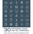 30 Universal Icons Set For All Purposes Web Mobile vector image vector image