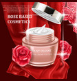 3d cosmetic for your design vector image vector image