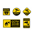 cctv camera icon security video sign vector image vector image