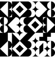 geometric ornament decorative ornament of vector image vector image