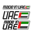 made in uae vector image vector image