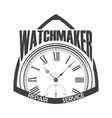 rgbwatchmaker repair monochrome vector image vector image