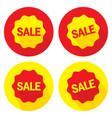 image promotional offer for sale large vector image