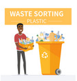 plastic waste recycling - modern cartoon people vector image