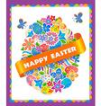 Easter Symbol Egg and Spring flower vector image vector image