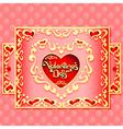 Valentines Ornamental Card vector image