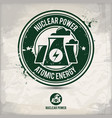 alternative nuclear power stamp vector image vector image