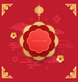 chinese decorative background vector image vector image
