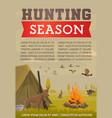 hunter gun dog and animals hunting season vector image vector image