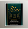 muslim iftar food party celebration template vector image