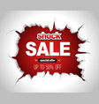 shock sale banner on crack red wall vector image vector image
