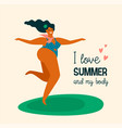 body positive happy plus size girl are dancing vector image