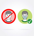 facemask required signs vector image