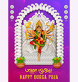 goddess durga face in happy durga puja background vector image vector image