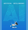 robot and high tech artificial intelligence on vector image vector image