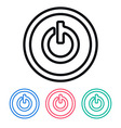 Simple Power On Icon vector image vector image