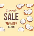 summer sale 3 vector image vector image