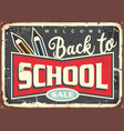 back to school vintage sign design vector image