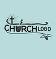 church logo with cross and leaves in black color vector image vector image