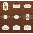 Eid al-Fitr decorative Banners and Labels Set vector image vector image