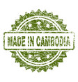 grunge textured made in cambodia stamp seal vector image vector image