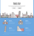 country italy travel vacation guide vector image vector image