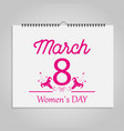 eighth of march on a sheet paper with the shadow vector image vector image