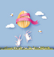happy easter card with banny flowers and egg vector image vector image