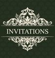 Invitations Ornament