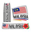 logo malaysia vector image vector image
