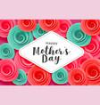 lovely mothers day flower banner vector image