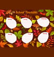 school timetable with autumn leaves week schedule vector image vector image