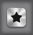 Star icon - metal app button vector image