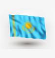 flag kazakhstan vector image vector image