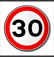 30 mph limit traffic sign vector image