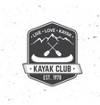 kayak club live love kayak vector image vector image