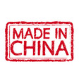 made in china stamp text vector image