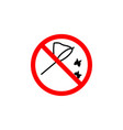 forbidden catch butterfly icon on white vector image vector image